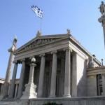 Entrada da Moderna Academia de Atenas (Foto: divulgação)