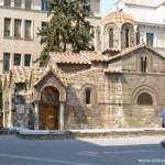 Rua de Atenas (Foto: divulgação)