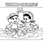 Chico Bento e Rosinha vão para a escola (Foto: divulgação)
