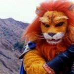 Lion Man se passa no Japão antigo e mostra diversas tradições do país (Foto: Divulgação)