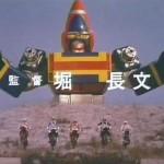 Os Changemans usavam o Change-Robô para lutar contra diversos monstros (Foto: Divulgação)