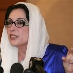 Benazir Bhutto (Foto: Divulgação)