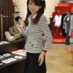 A silhueta magra também ajuda a japonesa a parecer mais jovem. (Foto: divulgação)