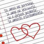 Sentimento romântico (Foto: Divulgação)