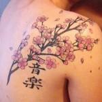 A tatuagem invoca a filosofia Samurai. (Foto:Divulgação)