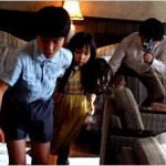 'Almas Reencarnadas' é um filme de terror japonês onde a história de um massacre vira filme e acontece novamente. (Foto: Divulgação)