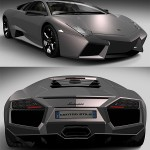Lamborghini Reventón (Foto: Divulgação)
