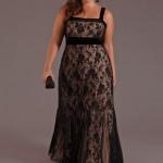 Os vestidos longos de renda também são excelentes opções de escolha. (Foto: divulgação)
