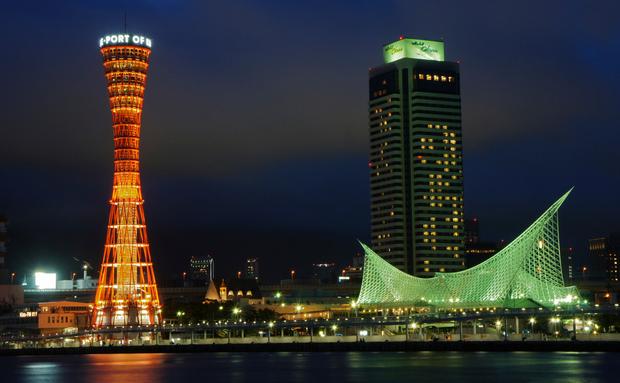 Kobe – Japão é um local diferenciado (Foto: Divulgação)