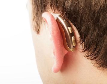 Como conseguir aparelho auditivo de graça