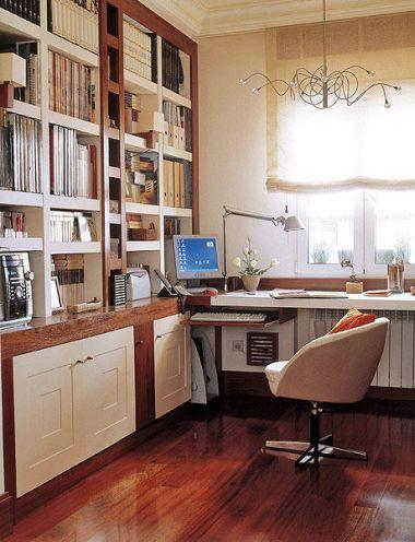Ideias para decorar escrit rios for Como organizar un despacho en casa