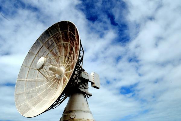 A AEB oferece vagas para cargos de nível médio/técnico e superior (Foto: Divulgação)