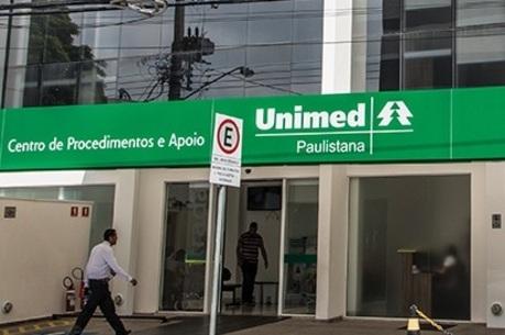 A Unimed pode te oferecer o emprego que você estava esperando em 2016 (Foto: Divulgação)