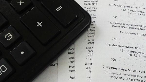 Como recupero o número do recibo da Declaração do Imposto de Renda? (Foto Ilustrativa)