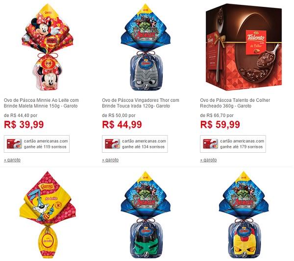 Valores podem mudar a qualquer momento no site das Lojas Americanas (Foto: Divulgação site Lojas Americanas)