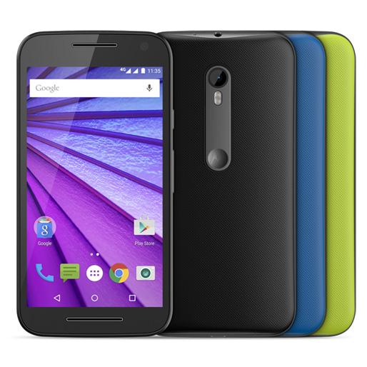 Smartphone Moto G™ (3ª Geração) (Foto: Divulgação)