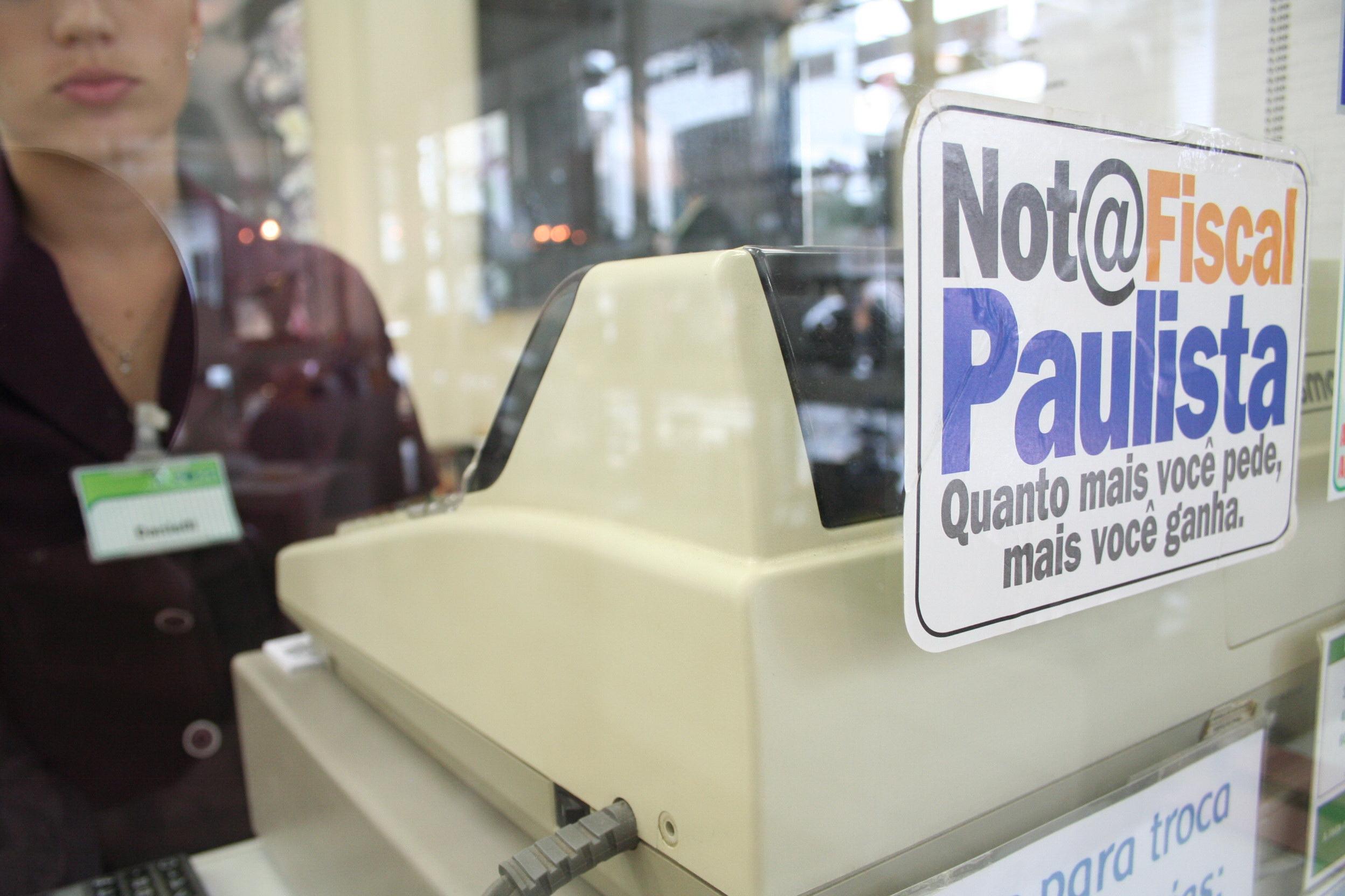Recolha os seus créditos no site da Nota Fiscal Paulista (Foto: Divulgação)