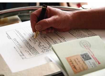 Confira seus débitos junto a Certidão Negativa de Débitos do INSS (Foto: Divulgação)