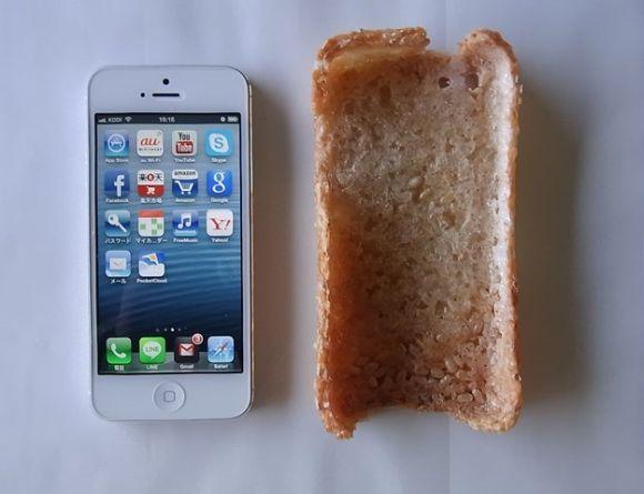 Capa de smartphone comestível (Foto Ilustrativa)