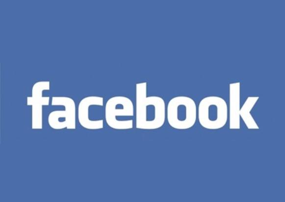 5 coisas que você pode fazer no Facebook e não sabe. (Foto Ilustrativa)
