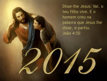 Cartões personalizados de Ano Novo 2015 (Foto: Divulgação)