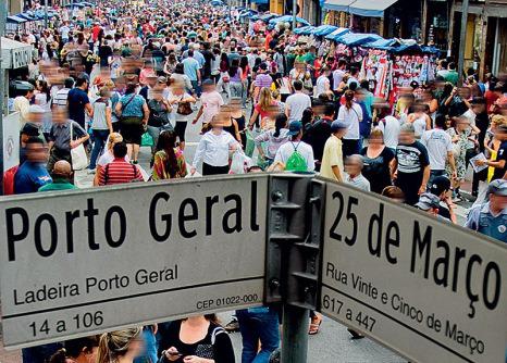 Em datas comemorativas, as ruas ficam pequenas para tanta gente  (Foto: Divulgação)