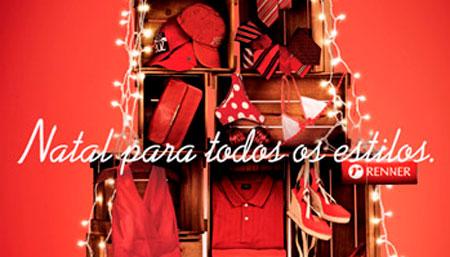 Promoção Natal Renner (Foto: Divulgação)