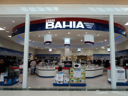Fique de olho nos preços e ofertas da loja (Foto: Divulgação)