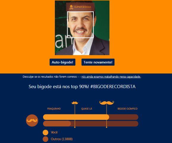 Após a medição, os resultados aparecem na página (Foto Ilustrativa)