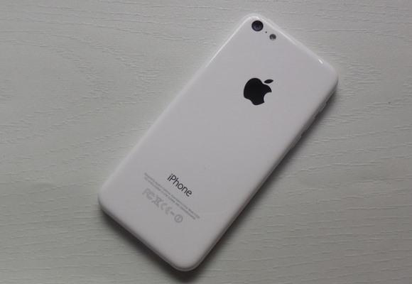 Atualize o aparelho para iOS9. (Foto Ilustrativa)