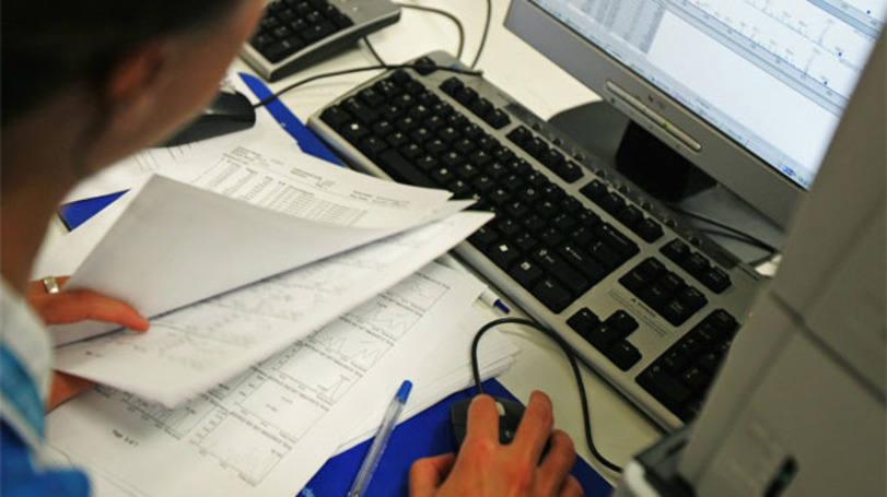 Para consultar ou se cadastrar é preciso acessar o site do sistema (Foto: Exame Abril)