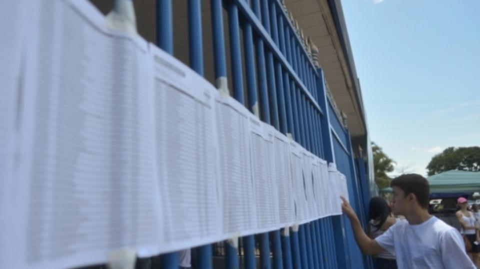 Lista de aprovados não demora a ser divulgada (Foto: Exame/Abril)
