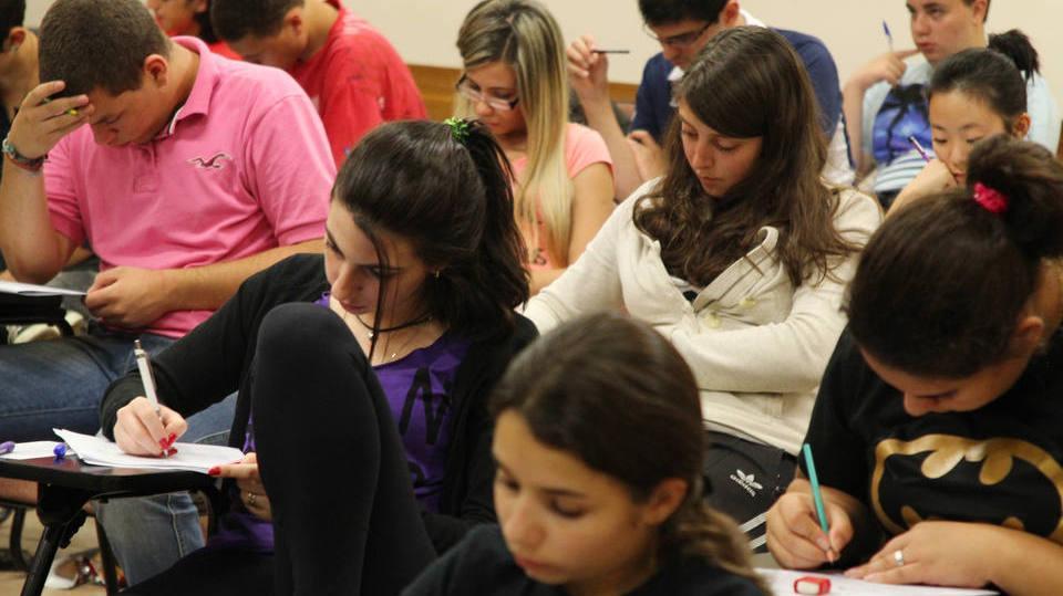 Matrícula Rede Estadual e Ensino Médio (Foto: Exame/Abril)