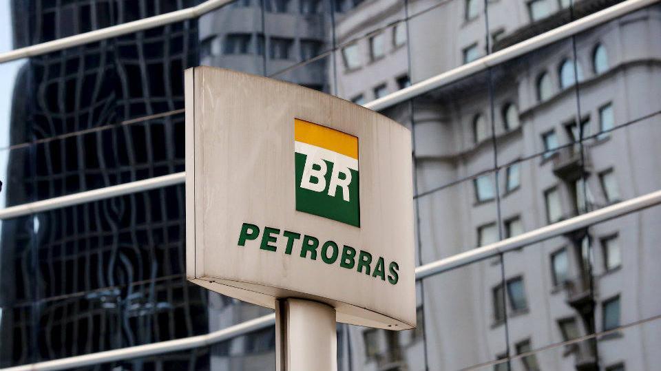 Programa Petrobrás Jovem Aprendiz 2016-2017 - Inscrições (Foto: Exame/Abril)