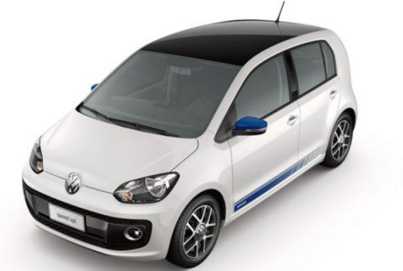 VW up! 1.0 (Foto: Divulgação Volkswagen)