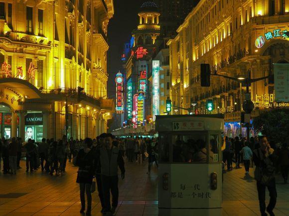 A cidade de Xangai é uma das maiores da China (Foto Ilustrativa)
