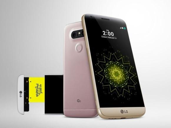 Novo LG G5 2016: novidades, preços, fotos. (Foto: Divulgação)