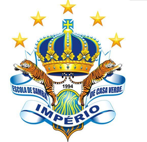 A escola de samba Império de Casa Verde venceu o carnaval paulista 2016 (Foto: Divulgação LigaSP)