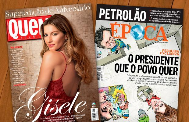 Títulos da editora Globo (Foto: Reprodução/Peixe Urbano)