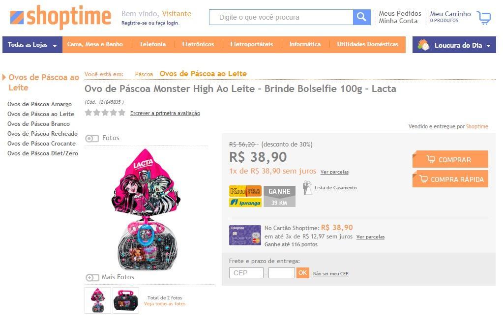 Compre também pelo Shoptime (Foto:Reprodução/Shop Times_