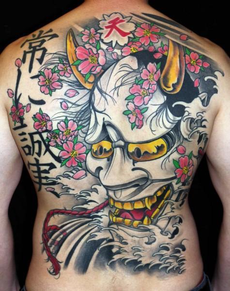 Tatuagem com cor (Foto: Divulgação)