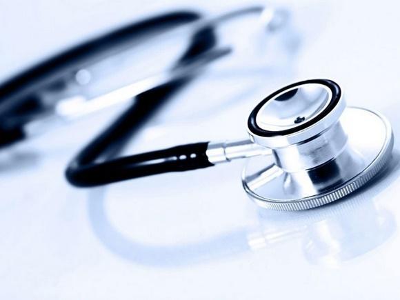 Ministério da Saúde cursos gratuitos a distância 2016