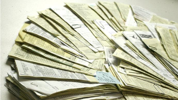 Nota Fiscal Paulista, veja mais informações (Foto: Divulgação)