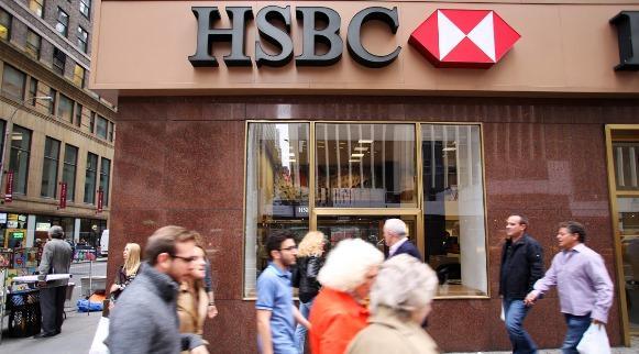 O HSBC Brasil agora pertence ao Bradesco. (Foto Ilustrativa)