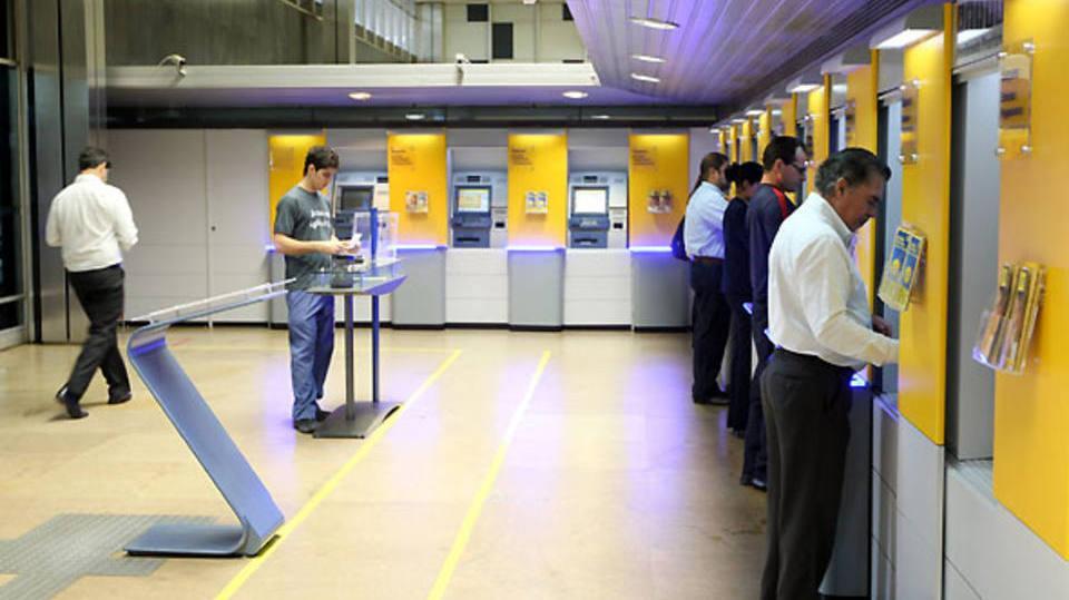 Atualizar boleto do Banco do Brasil pode ser feito muitas vezes pelo auto-atendimento (Foto: Ilustração)