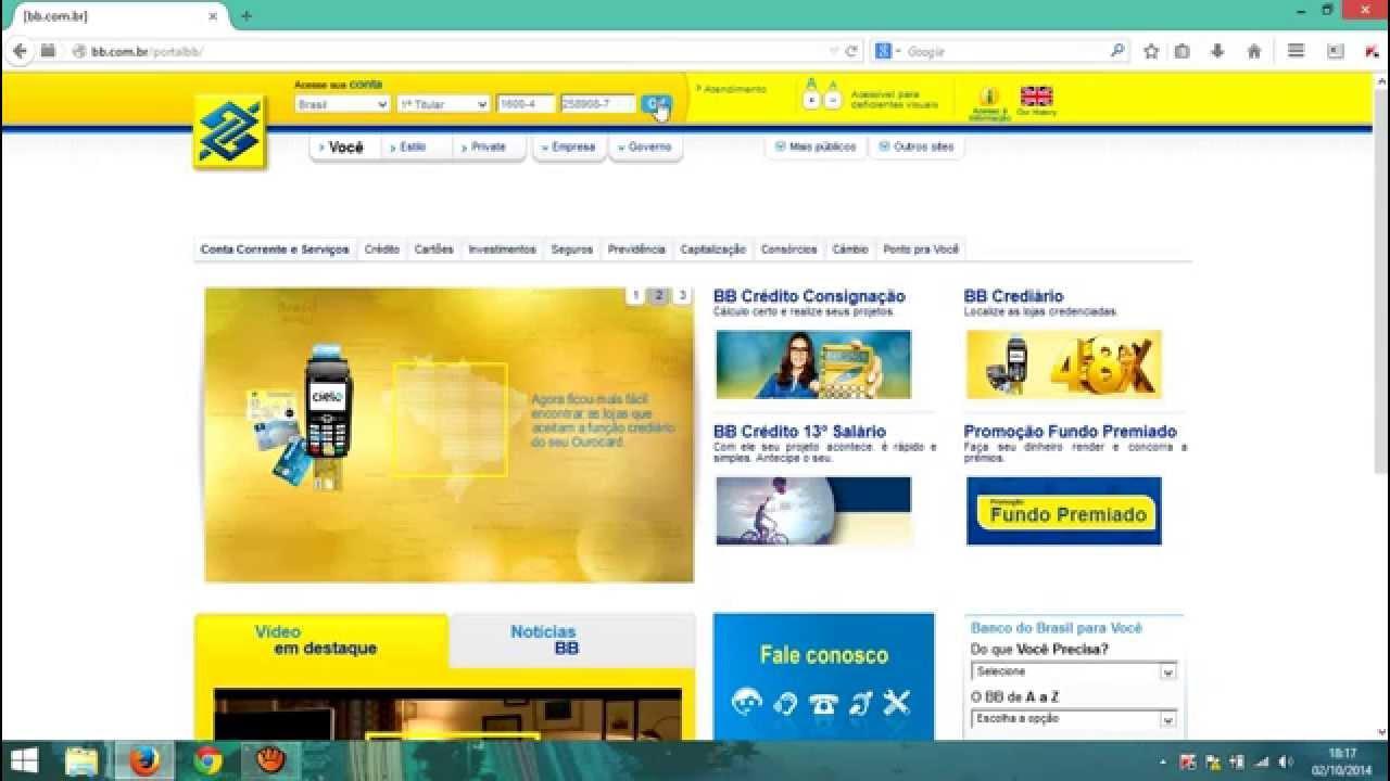 Acesse o Banco do Brasil online e atualize o seu cadastro (Foto: Divulgação)