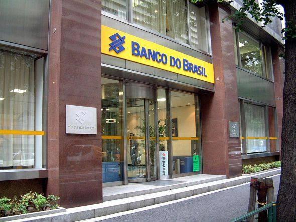 Atualizar boleto do Banco do Brasil vai te ajudar (Foto: Divulgação)
