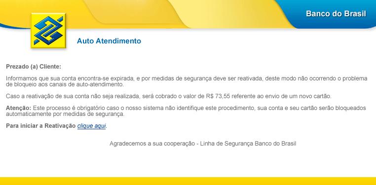 Banco do Brasil não pede dados por e-mail (Foto: Divulgação)
