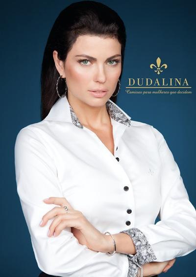 Use camisas da Dudalina delicadas como essa (Foto: Divulgação)