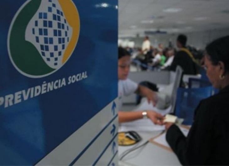 O INSS Dataprev está com mais informações abertas (Foto: Divulgação)